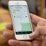 iPhone 6 Biometric pressure sensor