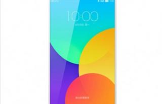 Meizu MX4 listing