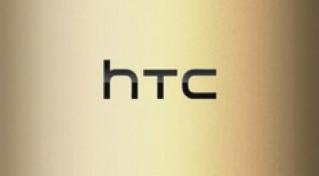 htc deals m8